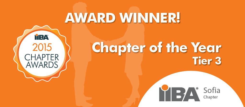 IIBA Sofia wins the Chapter of the Year - Tier 3 award!