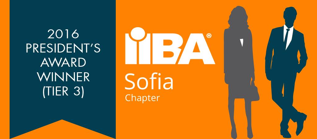 IIBA Sofia - President's Award Winner 2016 Tier 3